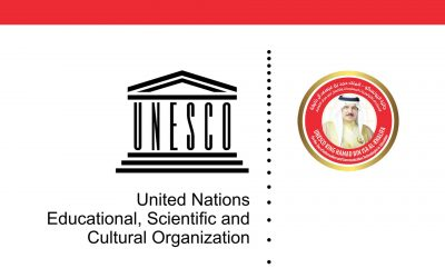X5gon a finalist of the 2019 UNESCO King Hamad Bin Isa Al-Khalifa Prize