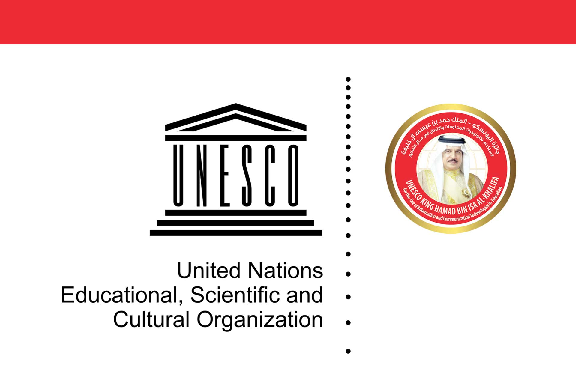 X5gon a finalist of the 2019 UNESCO King Hamad Bin Isa Al-Khalifa Prize for the Use of ICT in Education.